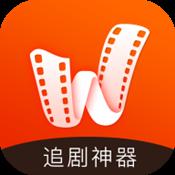 海鸥追剧app