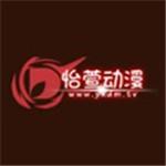 怡宣动漫官网
