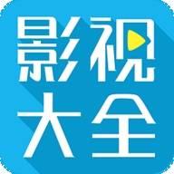 黑米影院官网app