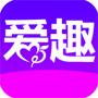 爱趣视频app下载安装