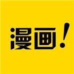 风之漫画app安卓下载