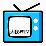 大视界tv电视版下载