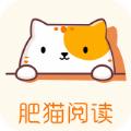 肥猫阅读小说app