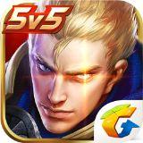 王者荣耀无限火力下载5.0软件