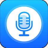 语音导出合成工具app手机版