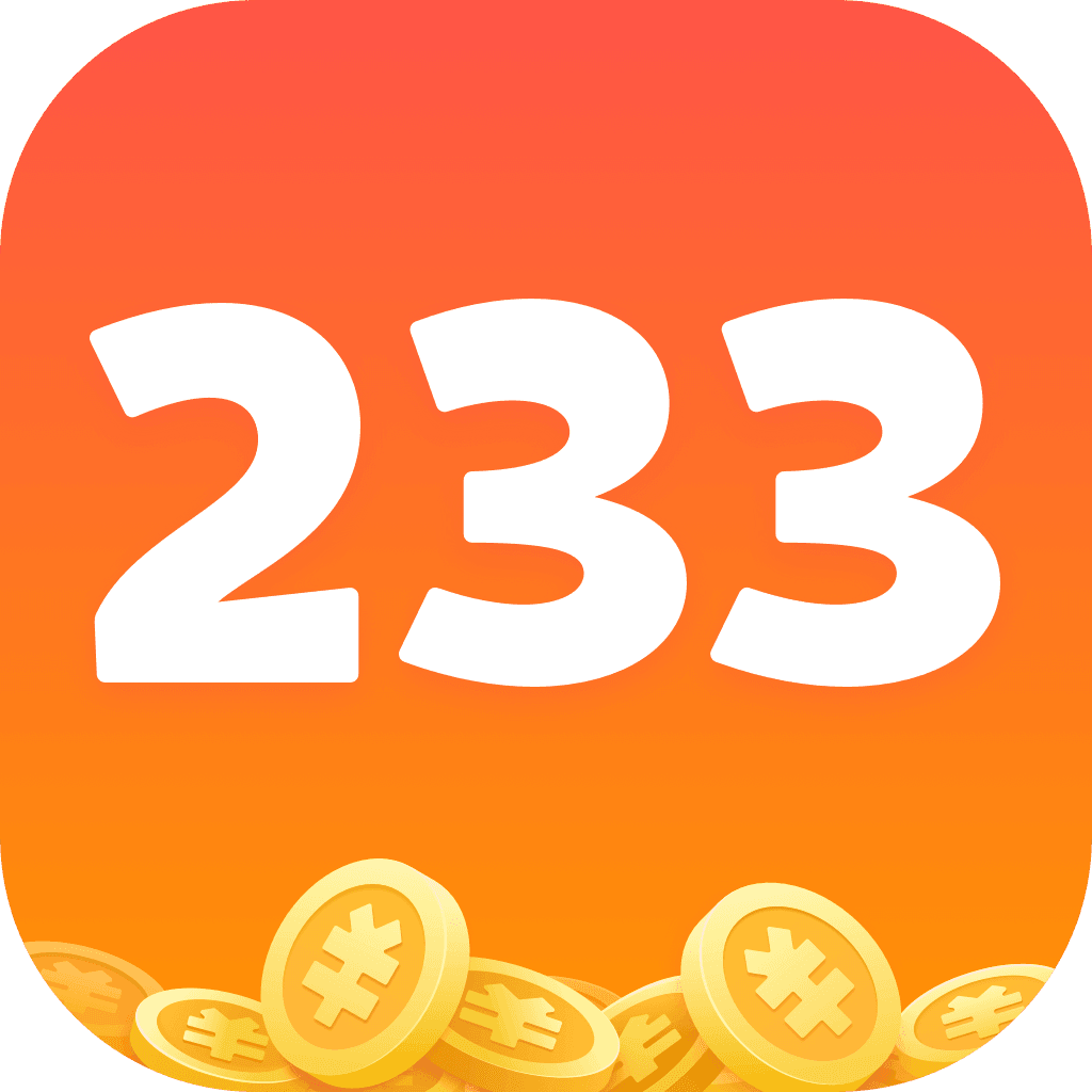 下载233乐园游戏最新版