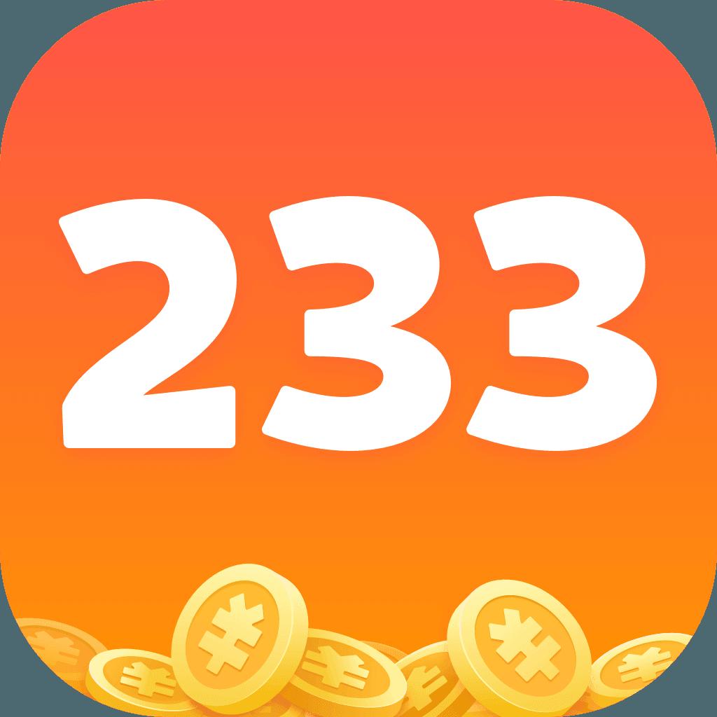 2333乐园游戏盒下载