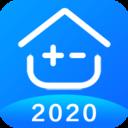 房贷计算器同花顺版2020