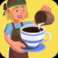 去喝咖啡吧-游戏中心下载