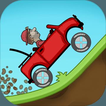 登山赛车最新版