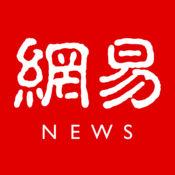 网易新闻官网版-手机软件下载