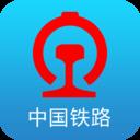 中国铁路12306最新版本
