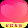 合欢视频app官方安卓版