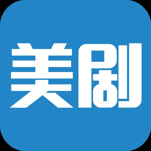 美剧岛官方app-手机软件下载