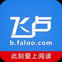 飞卢小说阅读网app