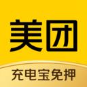 美团app最新版本