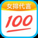 作业帮app免费版
