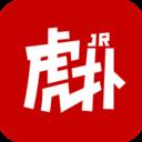 虎扑足球app