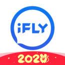 讯飞输入法应用最新版官方版