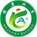 北京健康码3.0