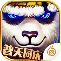 太极熊猫tt语音版