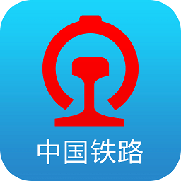 12306火车票官网app