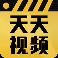 天天视频污app