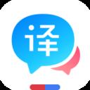 百度翻译英语中文