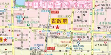 中国地图省份高清版