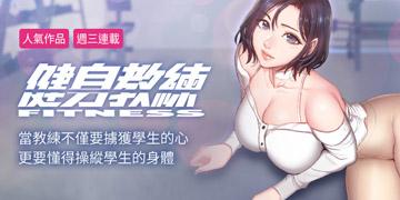 韩国漫画免费软件
