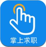 蚌埠新安人才网版