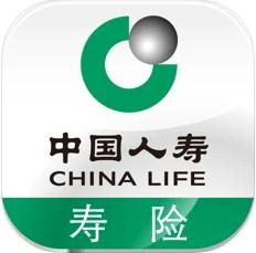 中国人寿寿险二维码版