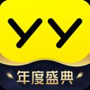 yy语音最新版下载版