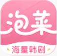 泡菜视频app
