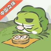 旅行青蛙中国之旅安卓版