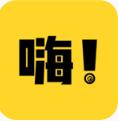 嗨漫app免费下载版