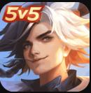 曙光英雄5V5破解版无限金币下载版
