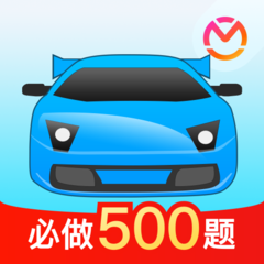 驾考宝典app2019