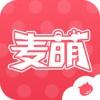 麦萌漫画官方下载版