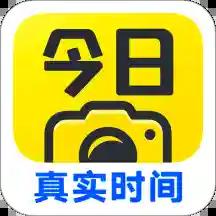 今日水印相机ios1.3.5