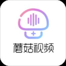 蘑菇视频app下载官网最新