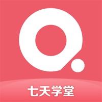 七天学堂app下载家长版