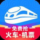 智行火车票12306抢票软件