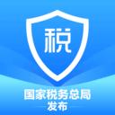 海南个税app