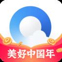 QQ浏览安装手机版旧版