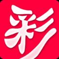 111彩票app软件