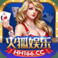 火狐娱乐棋牌最新版