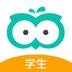 智学网学生端app