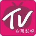 农民影视app官网安卓版