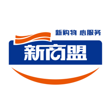 中烟新商联盟